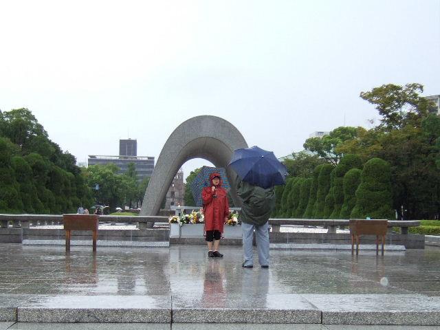 広島原爆記念堂