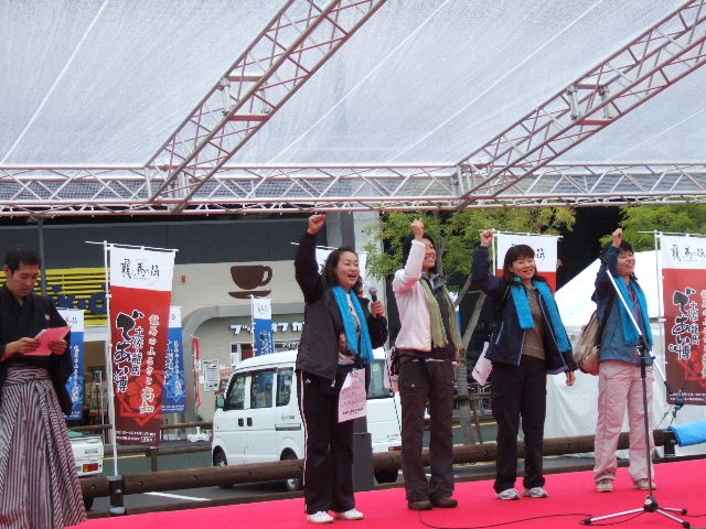 2010-1龍馬ゆかり出発式