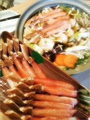 カニ鍋〜♪