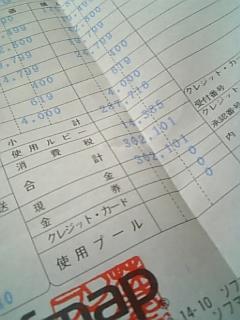 302102円