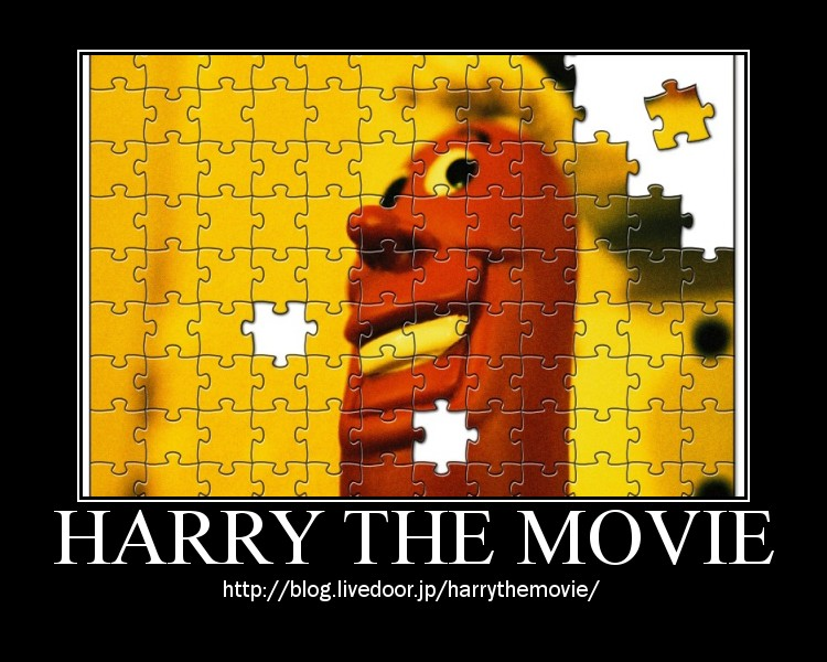harrythemovie