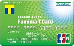 card_famima_t