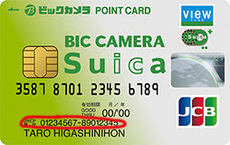 biccamera-new2