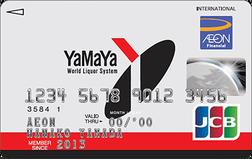 card-018