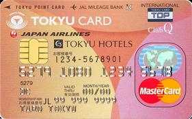 tokyucard_clubq_jmb_pasmo