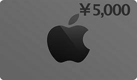 apple-gift