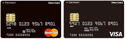 5651_card