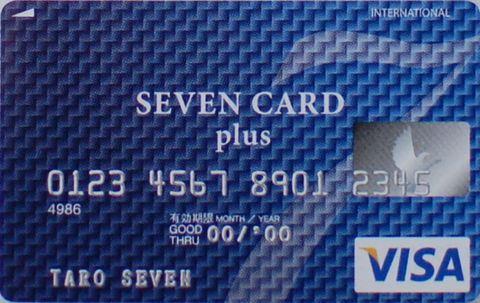 sevencard-plus