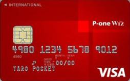 p-one-wiz1-599x300
