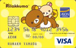card-088