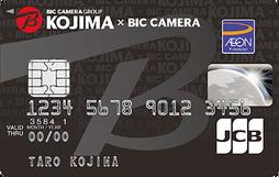 card-157