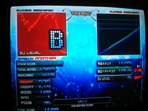 DSC_0427