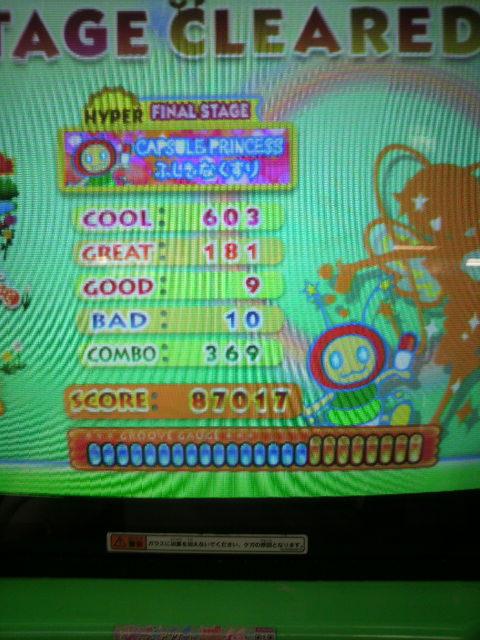 b7d88512.jpg
