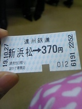 c2349a56.jpg