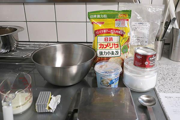 栗原はるみ 蜂の巣ケーキ簡単 作り方