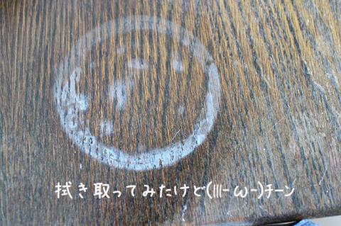NHKあさイチ テーブル 輪染み消す方法 軽め編 1