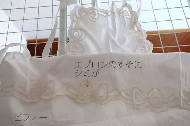衣類 白い布 黄ばみ 汚れ 自宅で解消方法 5