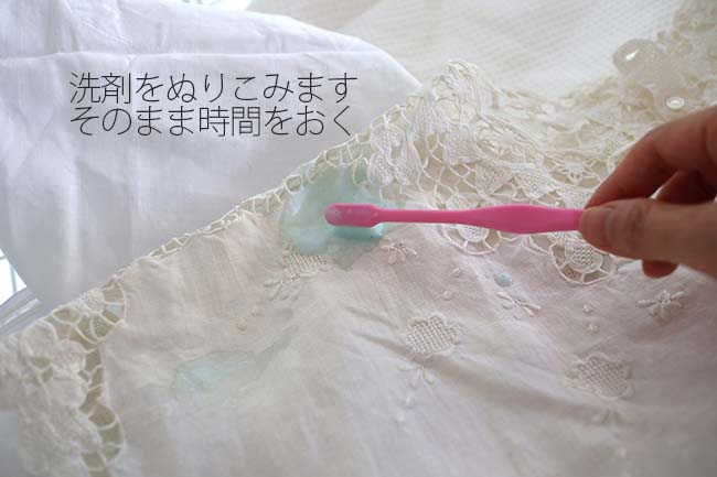 衣類 白い布 黄ばみ 汚れ 自宅で解消方法 2