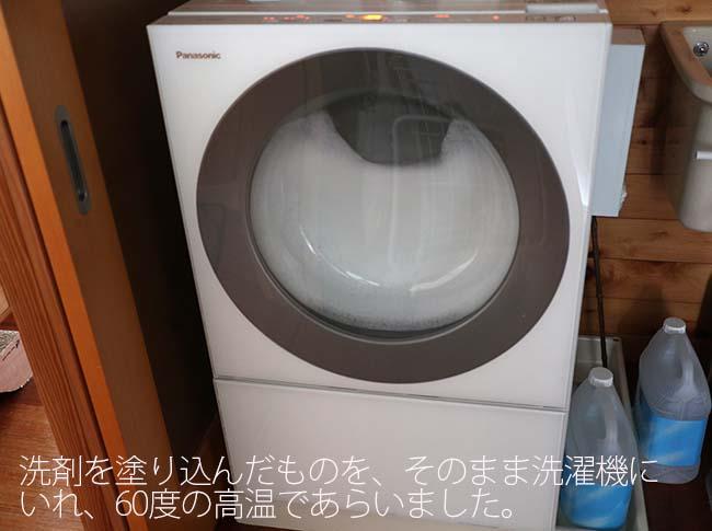 白衣類 黄ばみ 汚れ 自宅で解消方法 洗濯