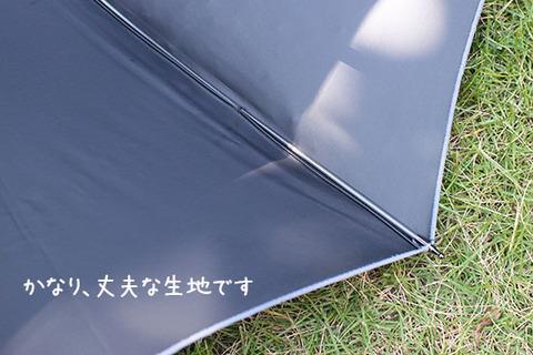 遮光率100% 晴雨兼用 日傘 1