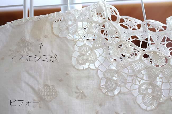 衣類 白い布 黄ばみ 汚れ 自宅で解消方法 1