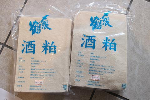 肌コラーゲン 増やす方法 食品 NHKあさイチ