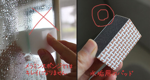 風呂 鏡 水垢 掃除 クエン酸 体験談 画像