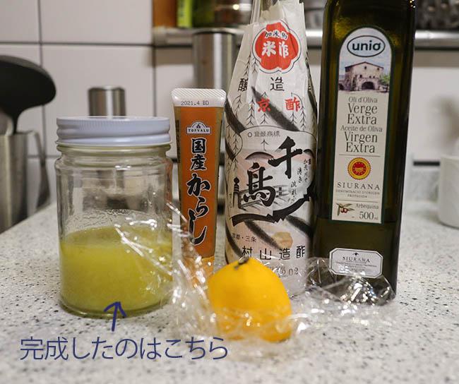 乳白色 玉ねぎドレッシング レシピ 作り方 NHKあさいち