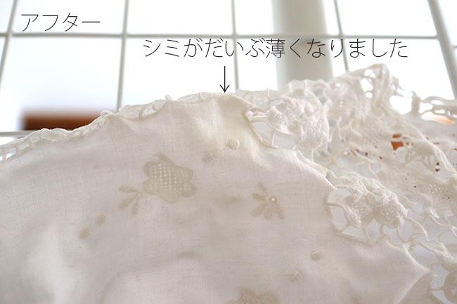衣類 白い布 黄ばみ 汚れ 自宅で解消方法 3