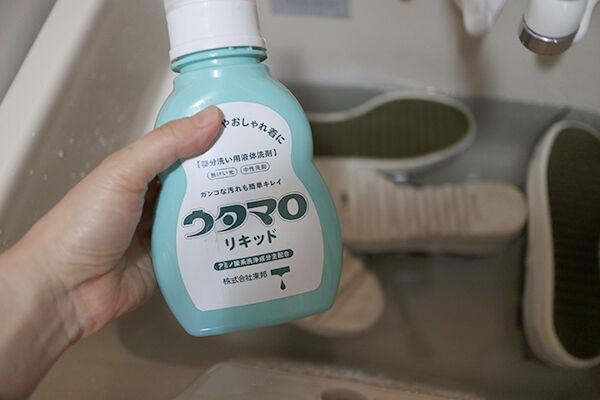 色柄スニーカー 洗い方 中性洗剤 体験談 画像