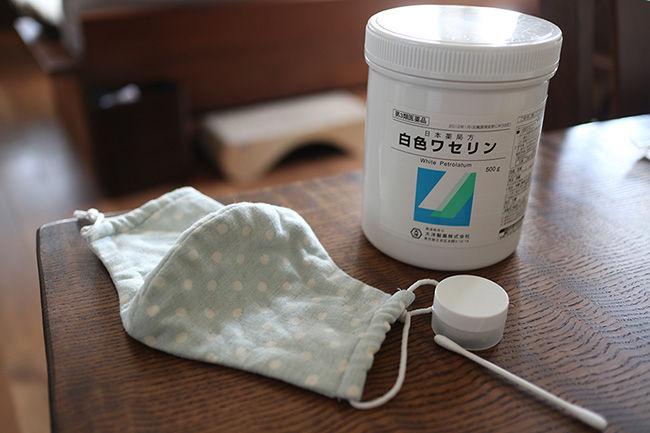 NHKガッテン 花粉症対策 2019 ワセリン