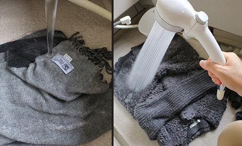 お風呂 浴槽 ウールセーター 洗濯する gazou