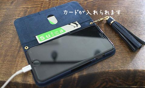 iphoneケース7.8対応 タッセル 手帳型 折りたたみレザー