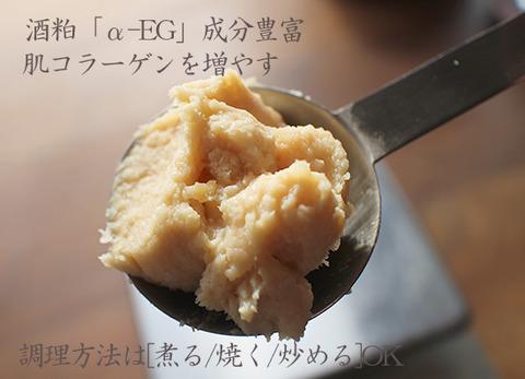 肌コラーゲン 増やす方法 NHKあさイチ