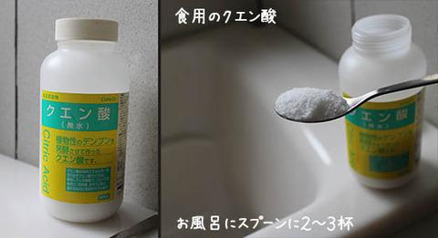 NHKあさイチ 体臭 おじさんのにおい 解消方法