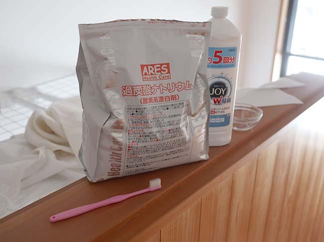 衣類 白い布 黄ばみ 汚れ 自宅で解消方法