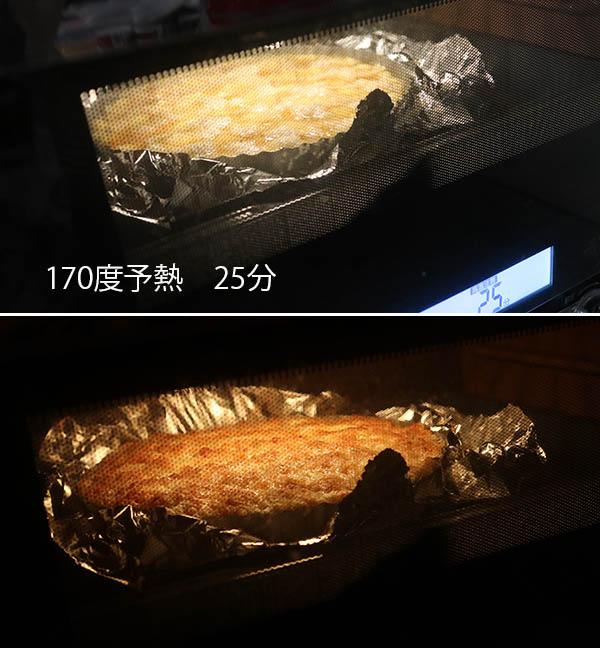 栗原はるみ はちのすケーキ 簡単ケーキの作り方 6