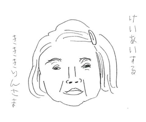 樹木希林さん ぴったんこカンカン スペシャル