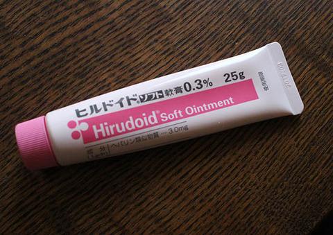 乾燥性皮膚炎 ヒルドイドクリーム
