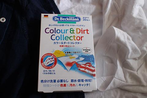 【洗濯物の色移り防止シート】 口コミ体験談 NHK紹介
