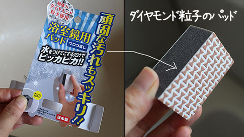 風呂 鏡 水垢 掃除方法 クエン酸 体験談 ブログ