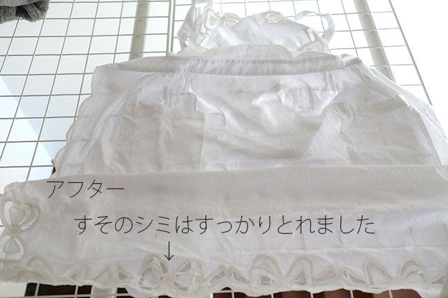 衣類 白い布 黄ばみ 汚れ 自宅で解消方法 6