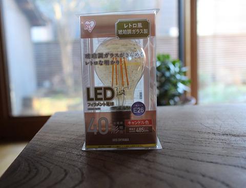 LED電球 電球色よりレトロなキャンドル色