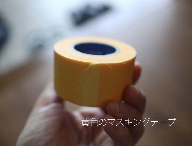 台風対策 窓ガラス割れない テープ