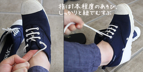 NHKガッテン 浮き指足 直し方 解消方法