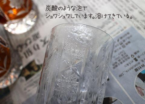 コップのシール 簡単に剥がす方法があった 体験談ブログ1
