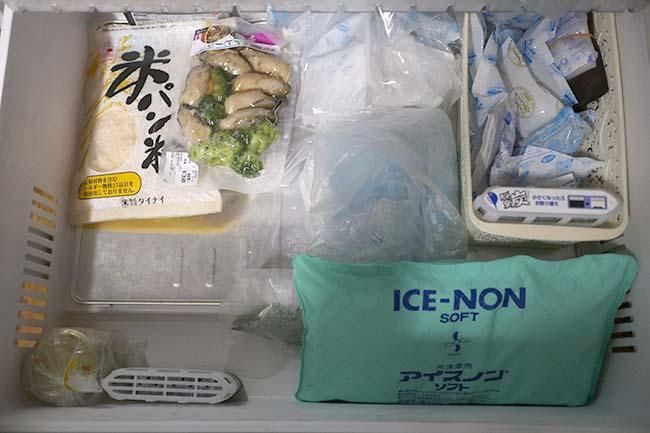 停電時の冷蔵庫対策 保冷剤