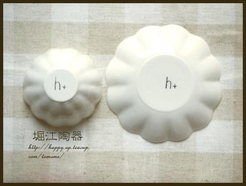 ☆堀江陶器