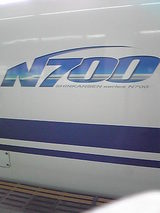 210305N700系