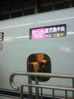 2011034